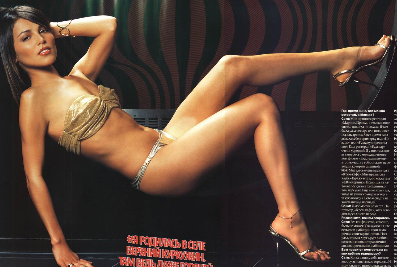 Angelique Boyer Maxim sati kazanova feet | celebrity pictures