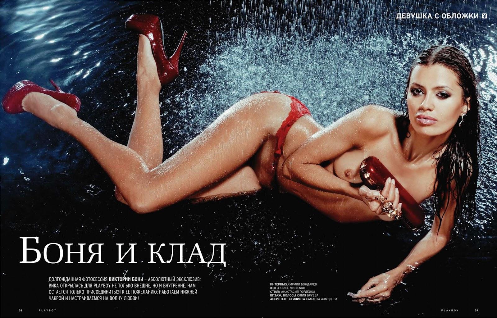 eroticheskie-foto-vika-bonya