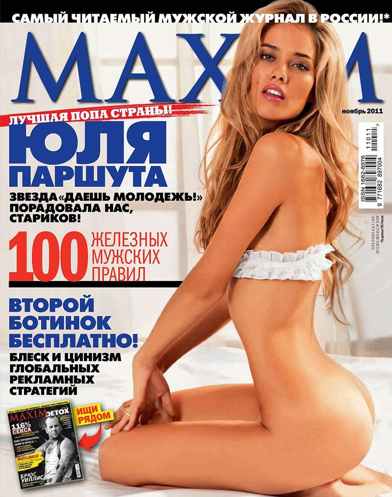 foto-sluchai-s-seksualnoy-timoshenko